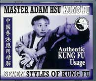 Adam Hsu Authentic Usage