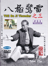 Adam Hsu Baji Thunder