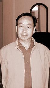 Kang Ge Wu