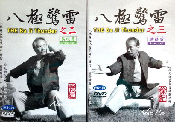 Adam Hsu Baji thunder Volumes 2 and 3